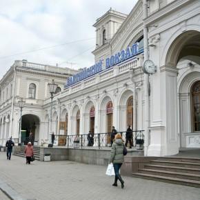 Как добраться до Балийского вокзала: советы для петербуржцев и гостей города