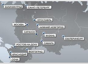 Города Чемпионата Мира по футболу 2018 : Ярославль и Саранск похоже не примут ЧМ