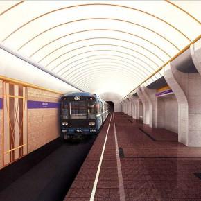 Будет ли открыта станция метро