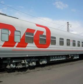 121 дополнительный поезд на ноябрьские празники 2012
