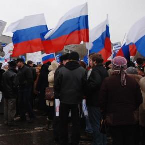День народного единства Единоросы отметят хороводом