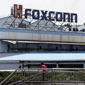 Foxconn опревергла слухи о забастовке на заводе производящем Apple iPhone 5