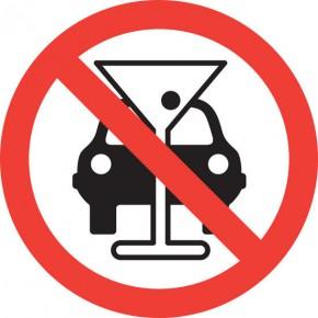 Нетрезвых водителей предложили лишать прав на 10 лет