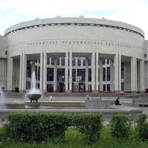 В Российской национальной библиотеке появятся роботы
