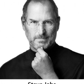 Годовщина даты смерти Стива Джобса
