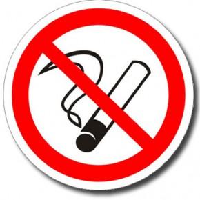 Антитабачный закон полностью введут к 2015 году