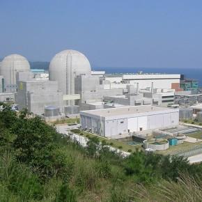 В Южной Корее из-за неисправности остановлен ядерный реактор