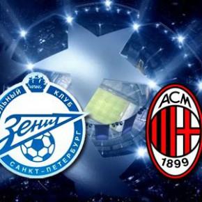 Денисов не будет играть в матче с Миланом
