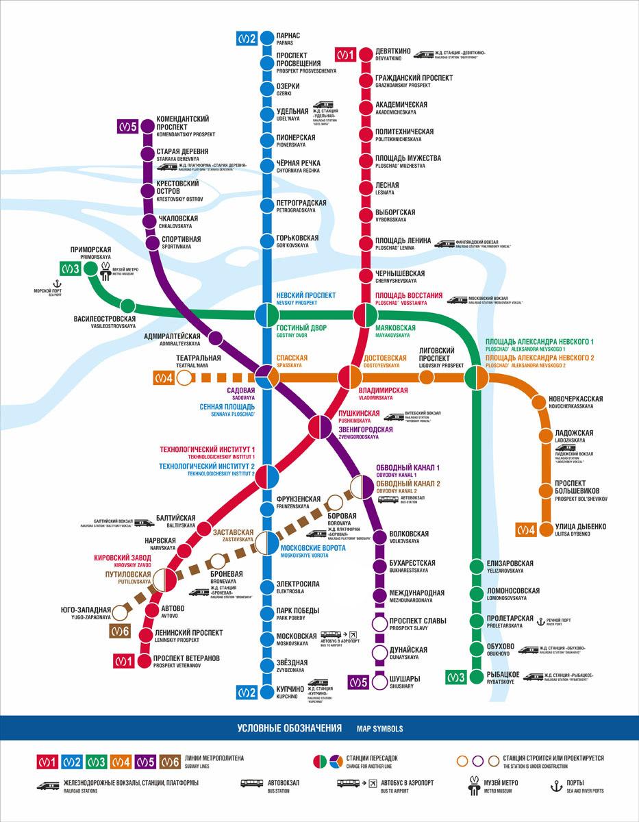 Схема метро распечатать а4 фото 669