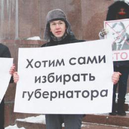 В Петербурге смогут отзывать губернаторов