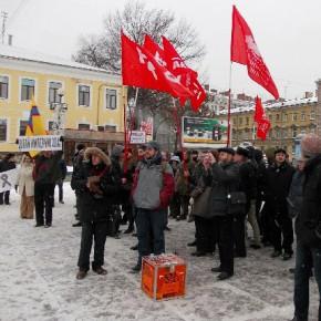 В Петербурге прошел митинг против Расула Мирзаева