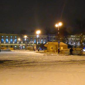 Площадь Островского закроют для движения до 20 января