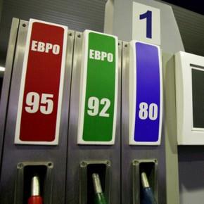 Эксперты: до конца 2013 бензин подорожает на 2,5 рубля