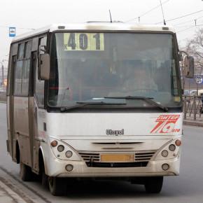 В Купчино столкнулись автобус и маршрутка: есть пострадавшие