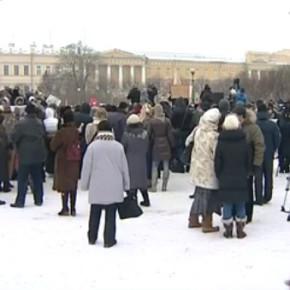 Марши против подлецов 13 января собрали тысячи несогласных