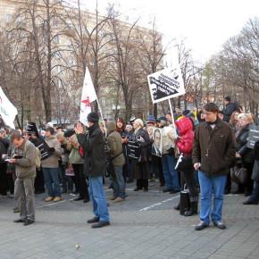 Следующий митинг оппозиции