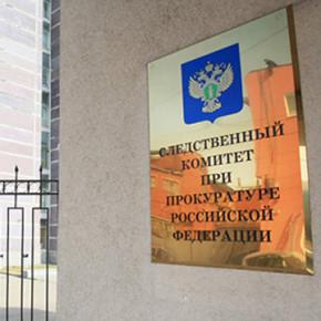 На допросе Сердюков молчал