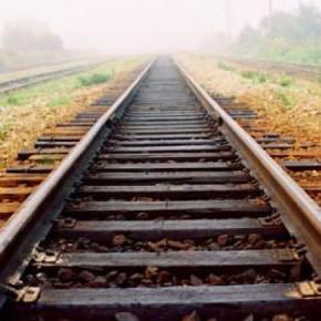 Цены билетов на поезд будут зависеть от срока их приобретения
