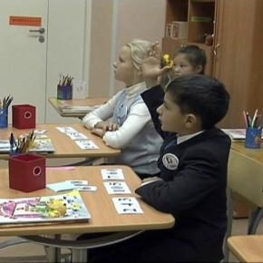 В Петербурге появятся президентская и губернаторская школы для одаренных детей