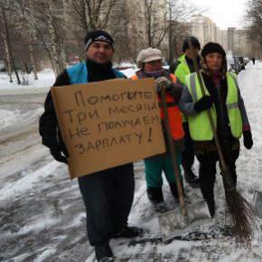 Дворники-мигранты митингуют не хуже оппозиционеров