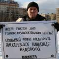 farforovskoe_piket