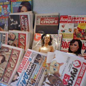 Минкомсвязи лишит обложек журналы 12+