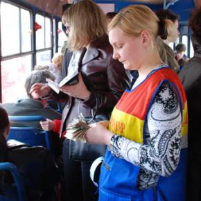 Ловить зайцев за проезд без билета в транспорте теперь могут частные организации