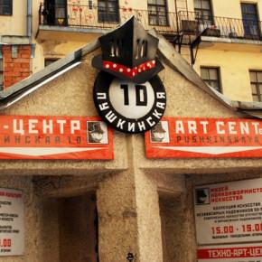 На Пушкинской 10 открылась пробная выставка Музея русского рока