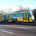 graffiti_kiev