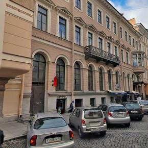 В Петербурге именем Уго Чавеса назвали Латиноамериканский культурный центр