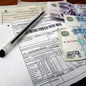 Жилищный комитет: завышений счетов за услуги ЖКХ в мартовских квитанциях не будет