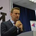 navalnyi_partia
