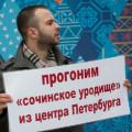 olimpiiskye_chasy_spb2