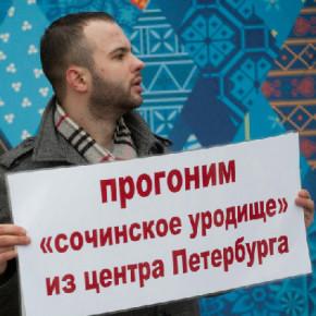 Олимпийские часы в центре Петербурга после Сочи-2014 демонтируют