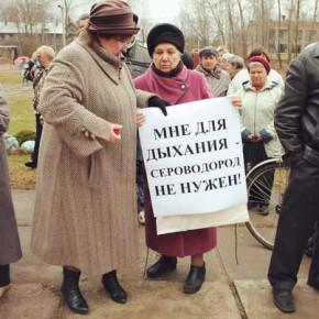Жители Дружной Горки, выступающие против нефтебазы, напишут Путину