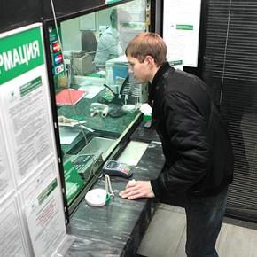 Полтавченко утвердил новые компенсации на оплату коммунальных услуг