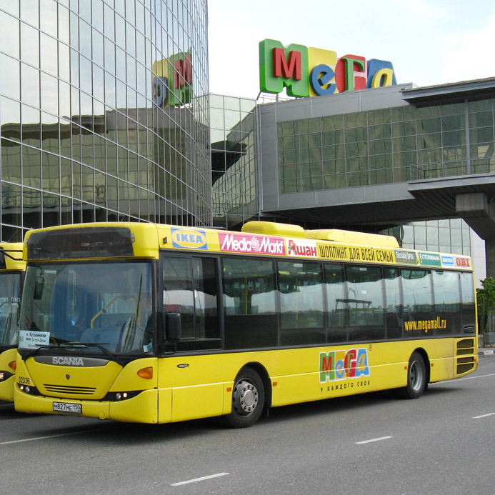 Бесплатные автобусы до «МЕГИ» больше не поедут