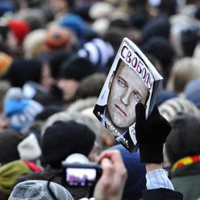 Петербургские оппозиционеры устроят митинг в поддержку Навального