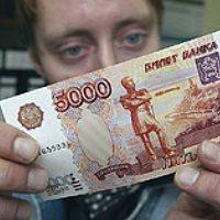 Мошенник обманывал пенсионеров, меняя деньги на