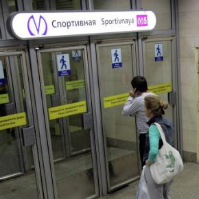 Ночное метро будет ходить каждые выходные