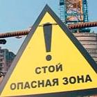 На стройке в Московском районе упавший с 30 метров кирпич убил украинца