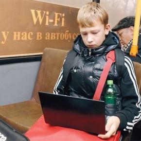 Бесплатный Wi-Fi появится в автобусах №2 и