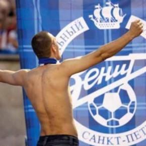 Лучшая футбольная команда в России по мнению населения - петербургский