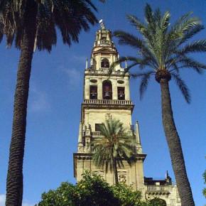 Самостоятельные туры по Испании в Кордову