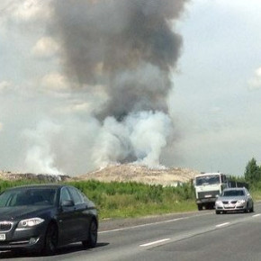 Свалка на Волхонском шоссе продолжает тлеть