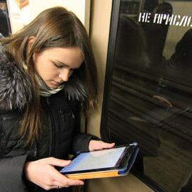Wi-Fi в петербургском метро должен появиться к Новому Году