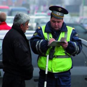 Очередное повышение штрафов за нарушение ПДД произойдет 1 января 2014 года