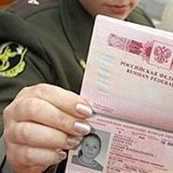 ФМС обязали сократить очереди за загранпаспортом до 15-20 минут