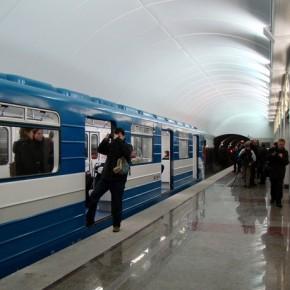 Открытие метро