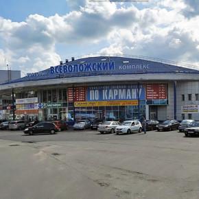 Пожар во Всеволожске: горит торговый комплекс у Ж/Д станции